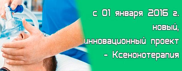 slide-kseno