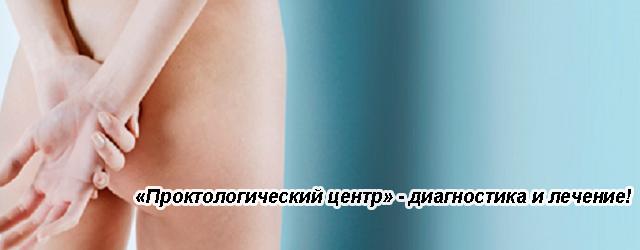 lechenie-hromogennogo-gribka-na-yazike